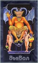 старший аркан дьявол в отношениях