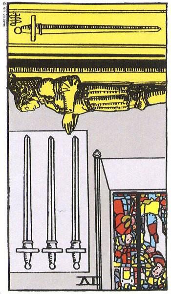 перевернутая четверка мечей таро